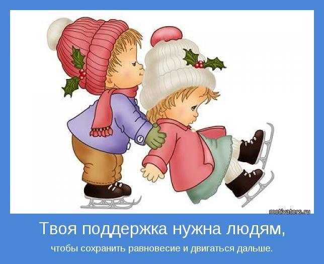 (Українська) Умови для мужності