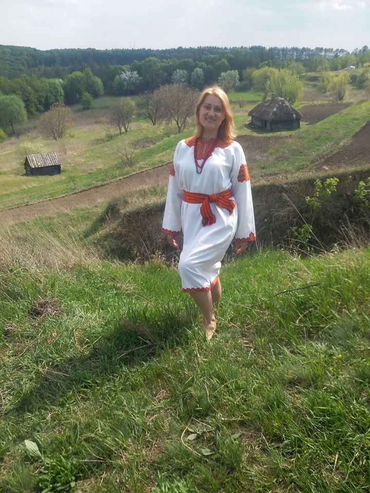 (Українська) Бути відункою